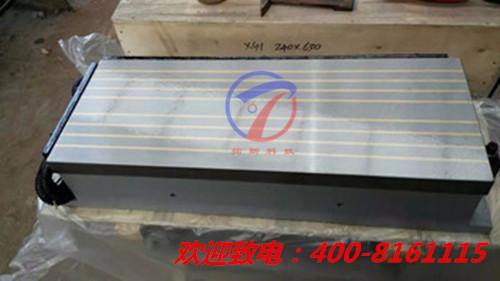 深圳龙昌盛贸易有限公司采购山东拓新电磁吸盘2台,并给于好评